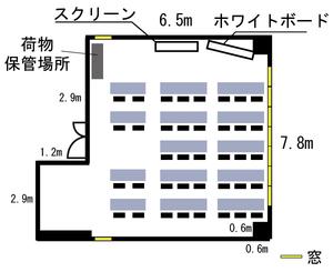 四ツ橋・近商ビル10B レイアウト図