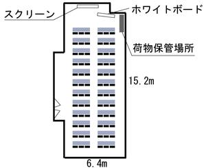 難波・日興ビル B2F見取り図