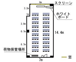 四ツ橋・サンワールドビル6A レイアウト図