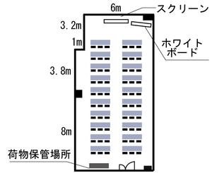 四ツ橋・サンワールドビル 1号室見取り図
