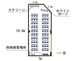 四ツ橋・サンワールドビル6B レイアウト図