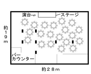 心斎橋・大成閣 大ホールA レイアウト図