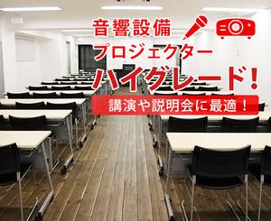 四ツ橋・サンワールドビル 1号室メイン画像