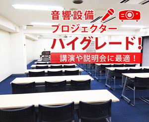 四ツ橋・サンワールドビル 2号室メイン画像