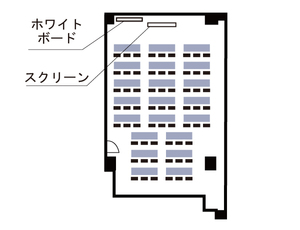 本町・大雅ビル第1会議室 レイアウト図
