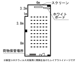 四ツ橋・サンワールドビル1号室 レイアウト図
