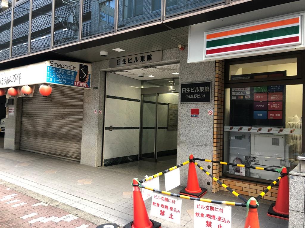 梅田・ガーデンネイルスクール 2F